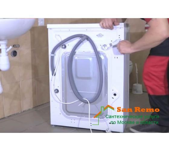 Подсоединение стиральной машины к канализации