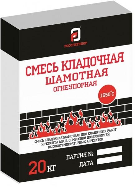 Разновидности огнеупорных смесей и секреты их применения