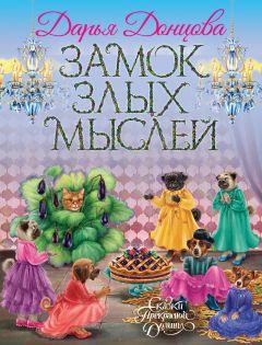 Метод конмари: магическая уборка мари кондо - вячеслав арапов