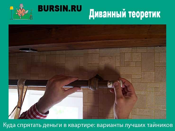 Школьный лайфхак: топ-10 способов спрятать шпаргалку во время егэ | открытый нижний