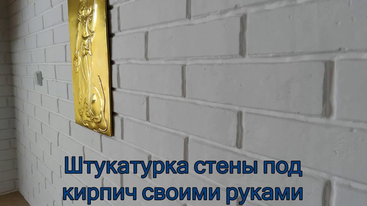 Декоративные кирпичики на стену в коридоре (61 фото): кирпичная белая отделка в интерьере прихожей, варианты дизайна в стиле «лофт»