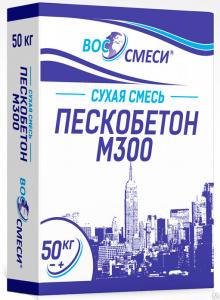 Сухая смесь универсальная м300