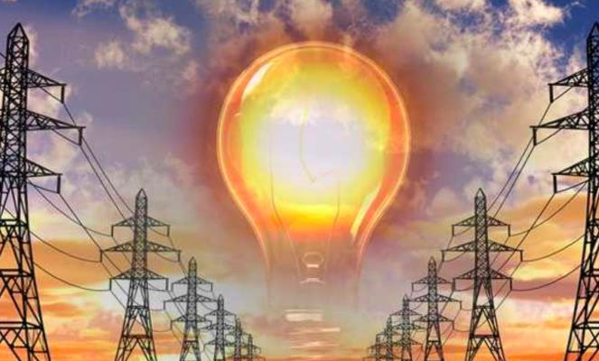 тариф электроэнергия московская область