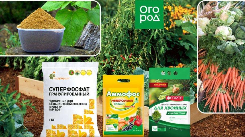 Сернокислый калий как удобрение: инструкция по применению на огороде, состав удобрения