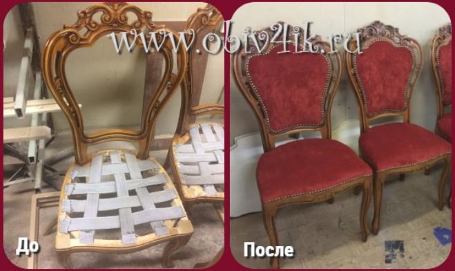 Как перетянуть стул своими руками: техника, материалы, последовательность
