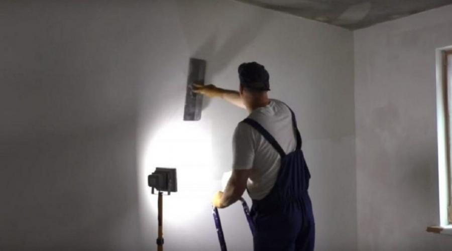 окраска стен