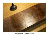 Льняное масло для дерева: технология пропитки древесины в домашних условиях