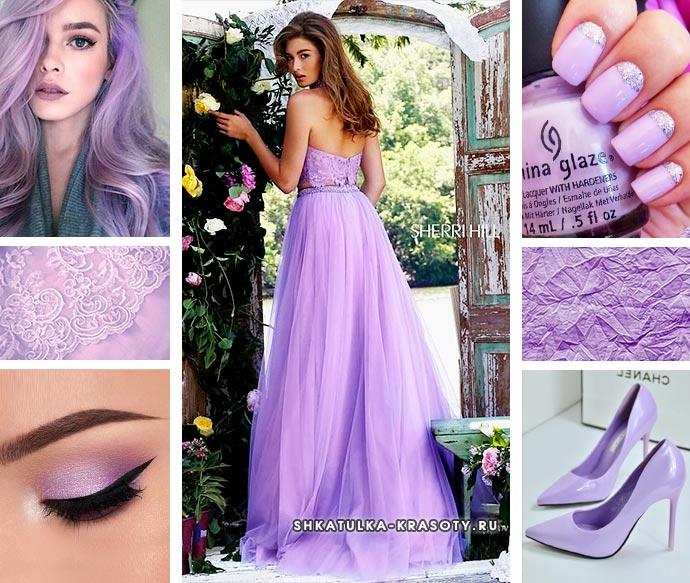 серо фиолетовый