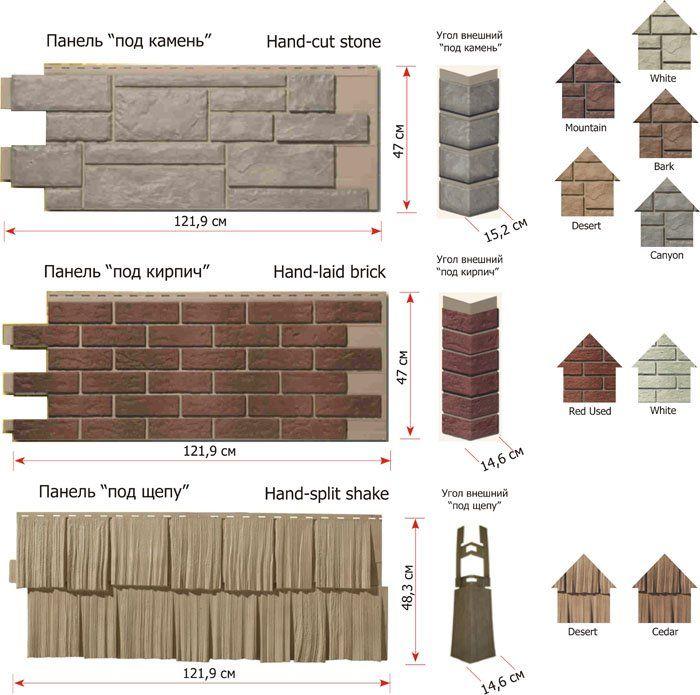 Фиброцементная доска для наружной отделки дома: описание, свойства, установка