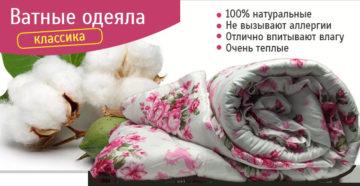 Какое одеяло лучше выбрать: на зиму, на все сезоны, характеристики хорошего наполнителя