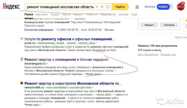 Вира-артстрой отзывы - более 850 отзывов о компании в москве  — рейтинг компаний