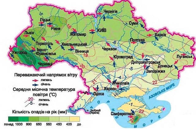 Зоны зимостойкости растений россии