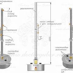 Ректификационная колонна для самогонного аппарата своими руками