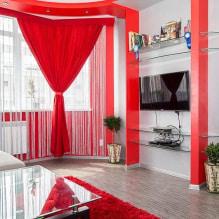 Красные шторы (33 фото): фон для занавесок красно-белого цвета в интерьере кухни и гостиной