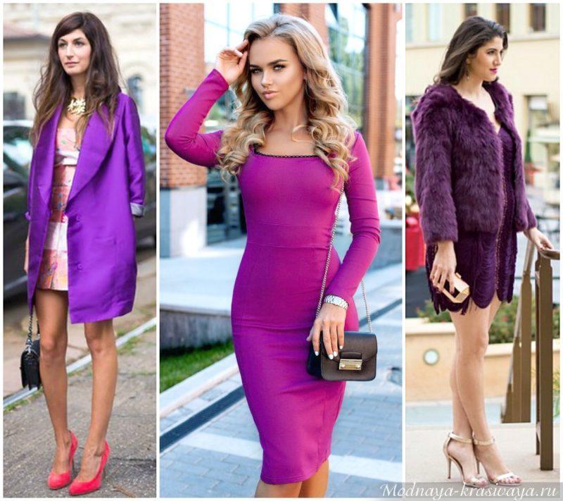 Сиреневый цвет в одежде и моде
