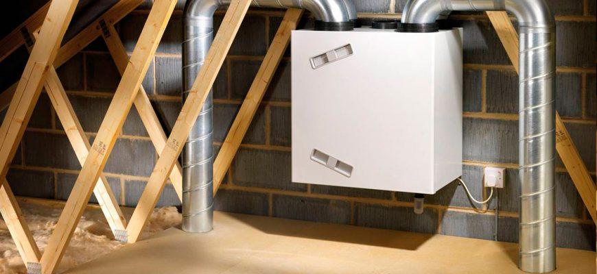 рекуператор воздуха для дома
