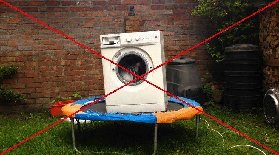 что можно сделать из старой стиральной машинки