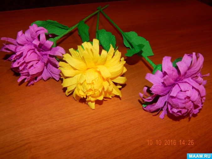 цветочки из гофрированной бумаги своими руками