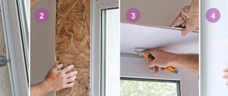 Отделка откосов окон снаружи: поэтапная отделка откосов пластиковых окон своими руками