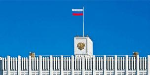 Цифровой контроль за процессом обращения отходов строительства и сноса — комплекс градостроительной политики и строительства города москвы