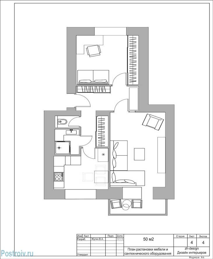 Дизайн двухкомнатной квартиры 50 кв. м. фото интерьеров и планировочных решений