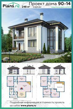 маленький двухэтажный домик