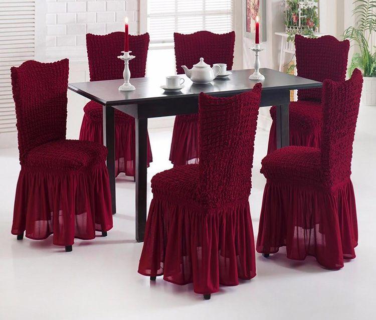 накидки на стулья для кухни