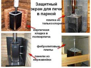 Экран для печи: металлический и кирпичный, изготовление своими руками