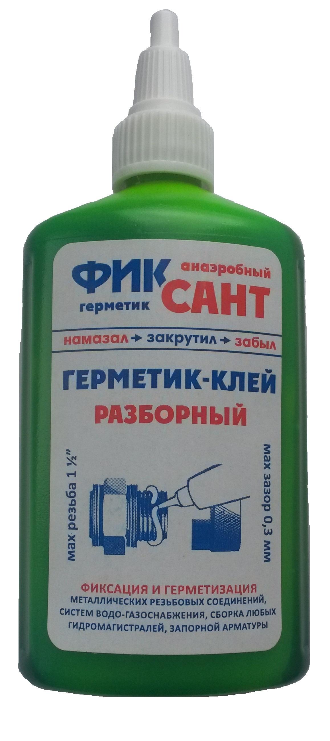 Герметик для уплотнения резьбовых соединений