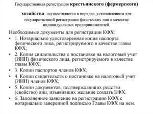 кфх расшифровка