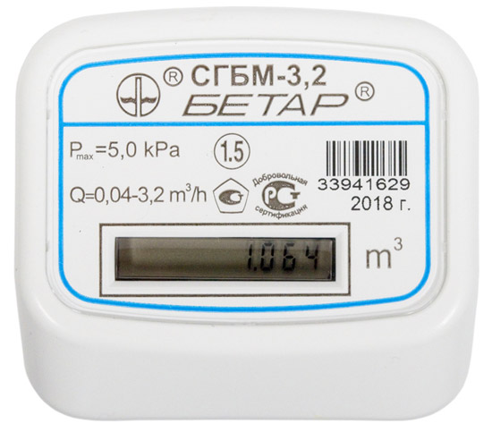 Счётчик газа бетар сгбм-4: характеристики, документация и цена