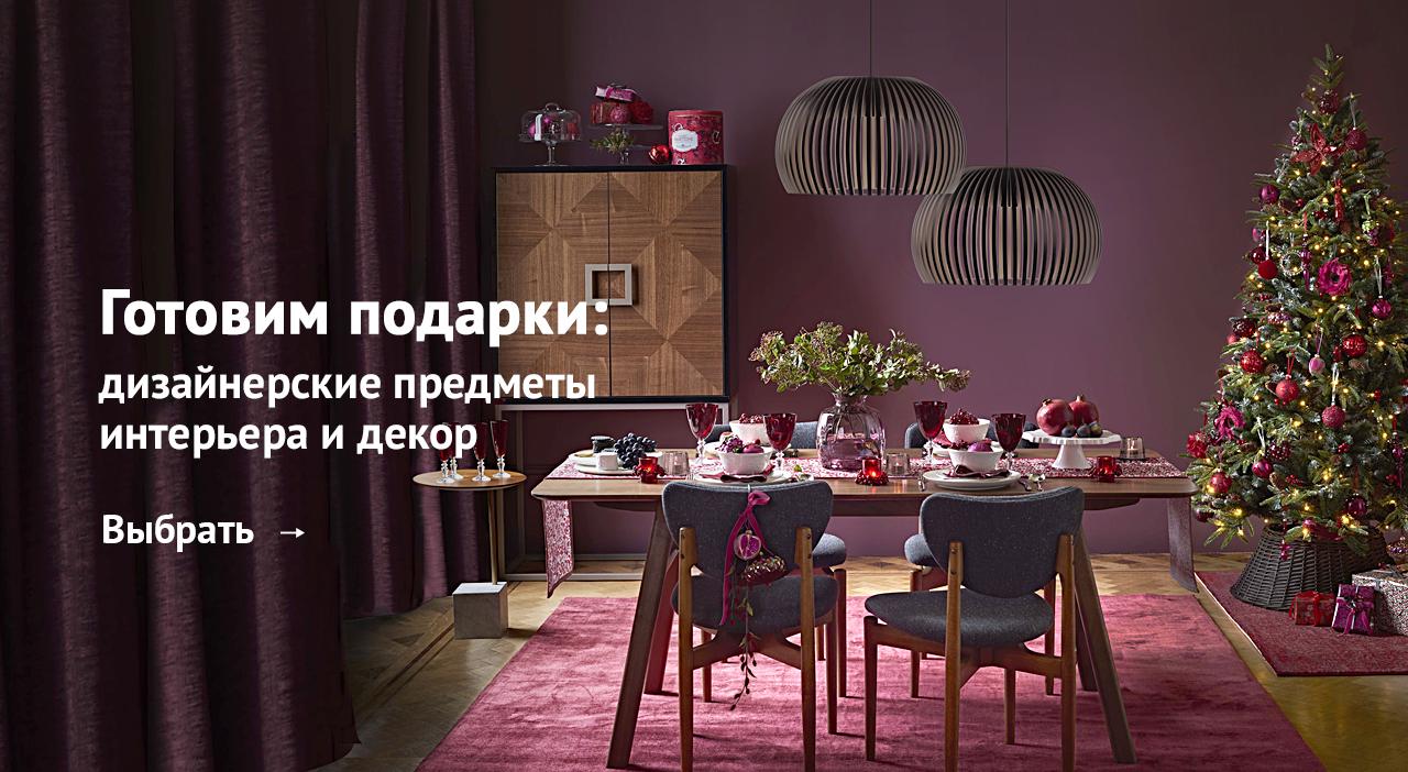 Дизайнерская мебель - купить стильные оригинальные мебель в москве, цена в интернет-магазине