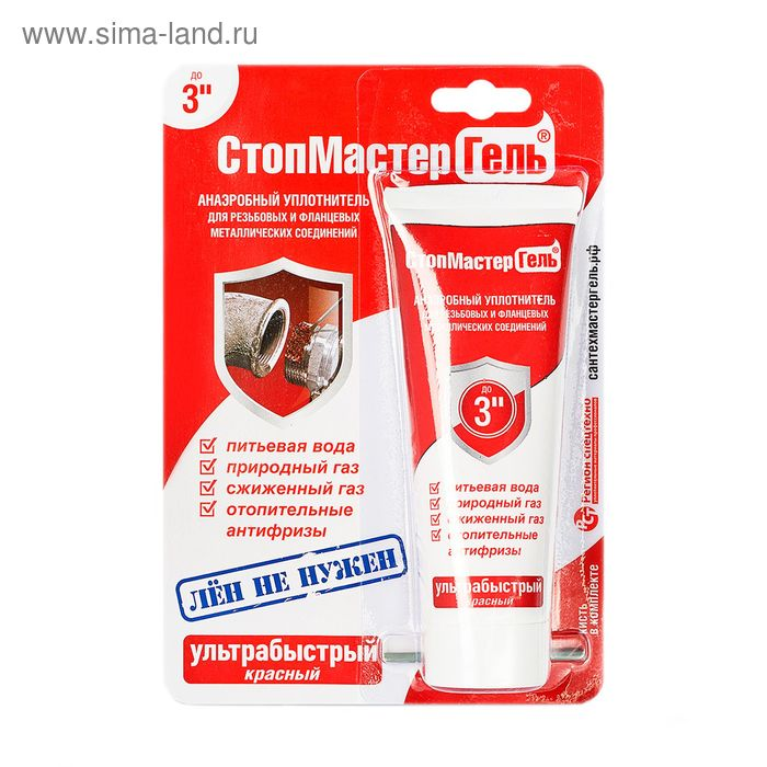 Герметик для труб водоснабжения. типы герметиков. процедура герметизации