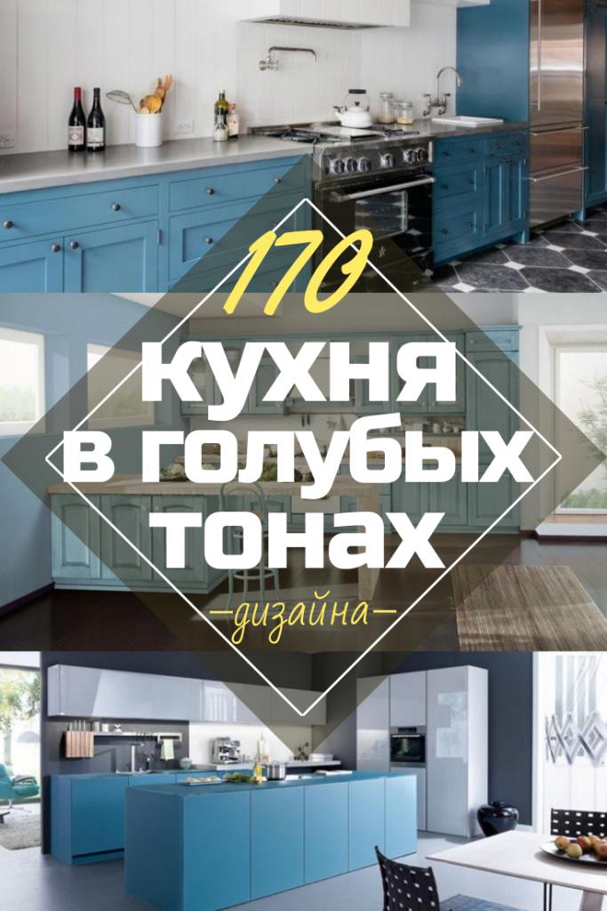 Плитка кабанчик на фартук кухни купить в москве интернет-магазин plitka-sdvk.ru. каталог кухонной плитки для фартука с фото, ценами, отзывами