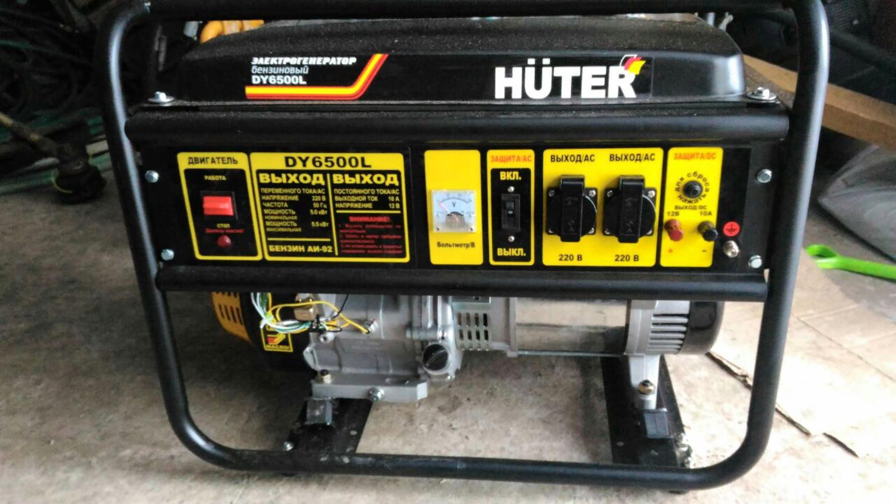 какой генератор нужен для сварки