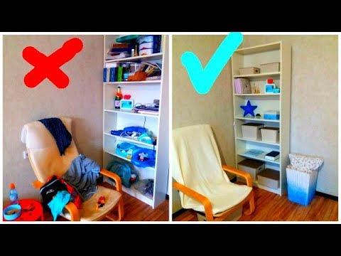 как убраться в комнате