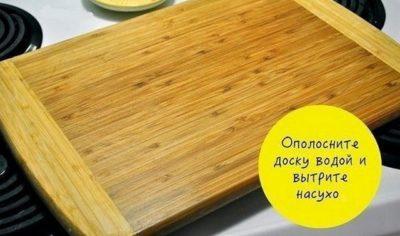 Обработка внутренней поверхности кухонной утвари
