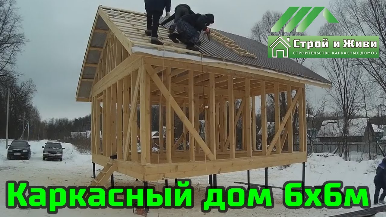 построить дом своими руками видео