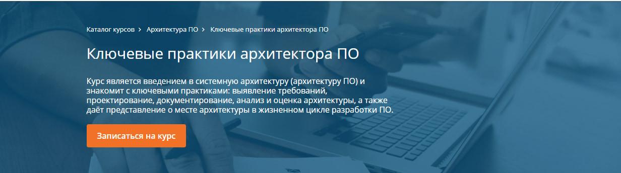 Архитектор (12 фото): описание профессии. сколько зарабатывает в россии и чем занимается? как им стать? плюсы и минусы. чем отличается от инженера?