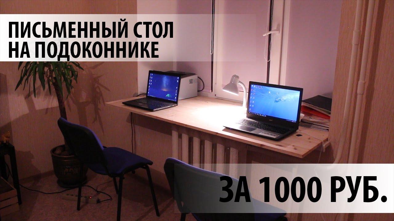 Компьютерный стол: 100 фото современных вариантов и стильных видов