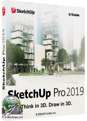 3d модели sketchup