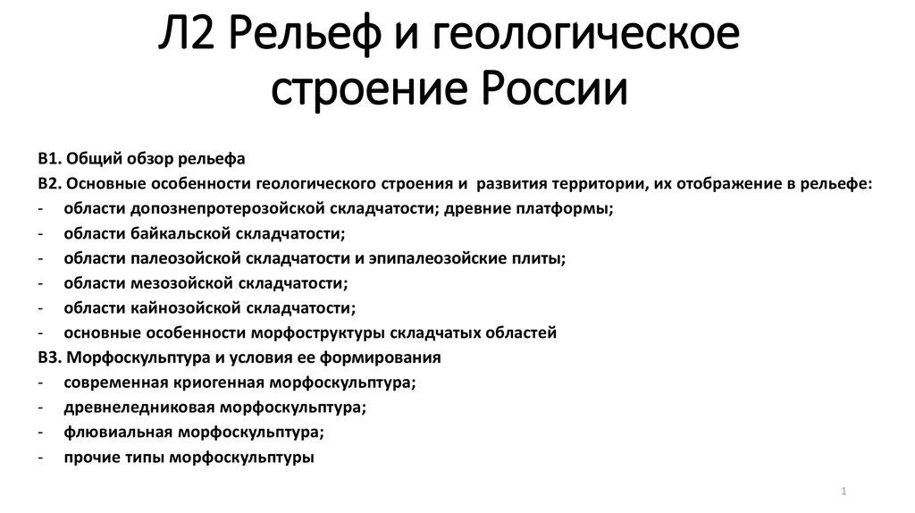 Какие почвы характерны для территории россии: типы, особенности и почвенная карта