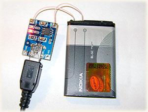 как сделать батарею