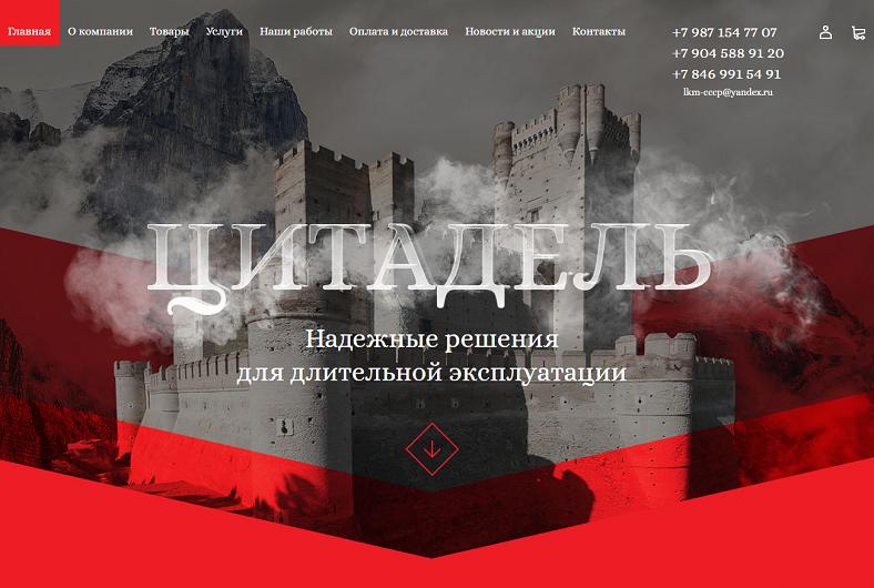 Топ-10 лучших клининговых компаний москвы — рейтинг 2020