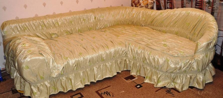 Инструкция по пошиву чехлов на диваны собственноручно