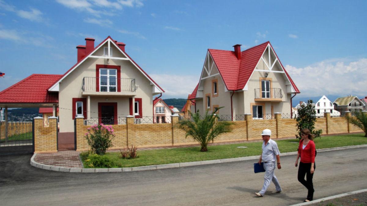 ипотека под строительство жилого дома