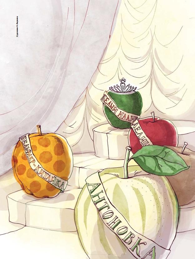 Описание сорта яблони коваленковское