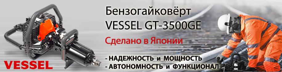 Ст 51.1 градостроительный кодекс рф (грк рф) n 190-фз