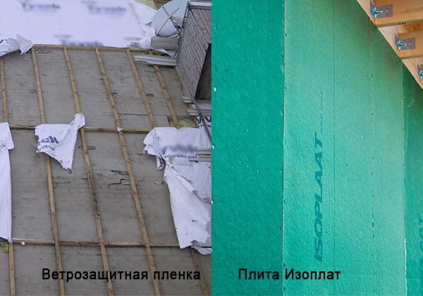 Ветрозащита для стен каркасного дома: виды материалов и монтаж