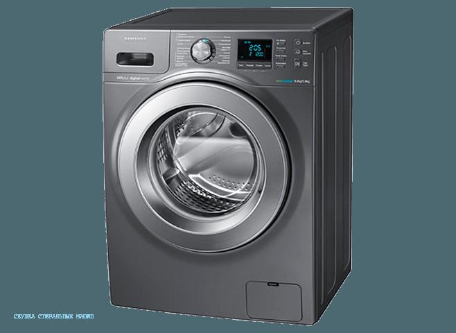 Куда сдать стиральную машину на запчасти за деньги